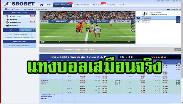พนันกีฬาเสมือนจริง virtual sports SBOBET ที่สุดของเว็บพนันออนไลน์