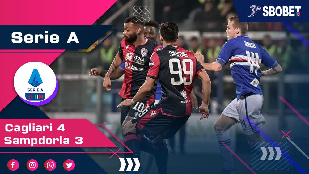 ดูบอลย้อนหลัง กายารี่ 4-3 ซามพ์โดเรีย กัลโช่ เซเรียอา อิตาลี