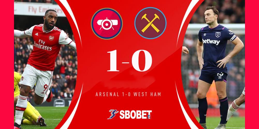 ดูบอลย้อนหลัง อาร์เซนอล 1-0 เวสต์แฮม ยูไนเต็ด พรีเมียร์ลีกอังกฤษ