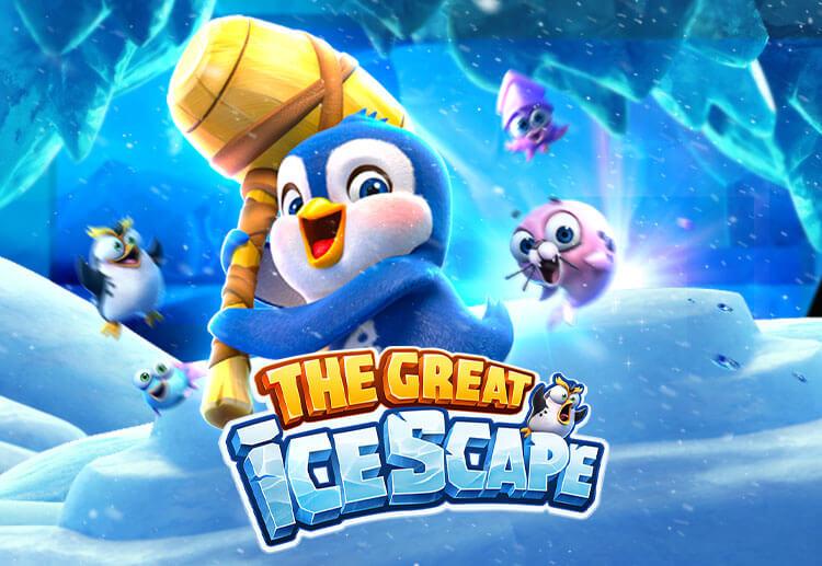 สล็อต THE GREAT ICESCAPE สล็อตแพนกวินทุบน้ำแข็งที่น่าเล่นอย่างมาก